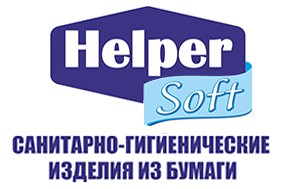HELPER SOFT PAPER